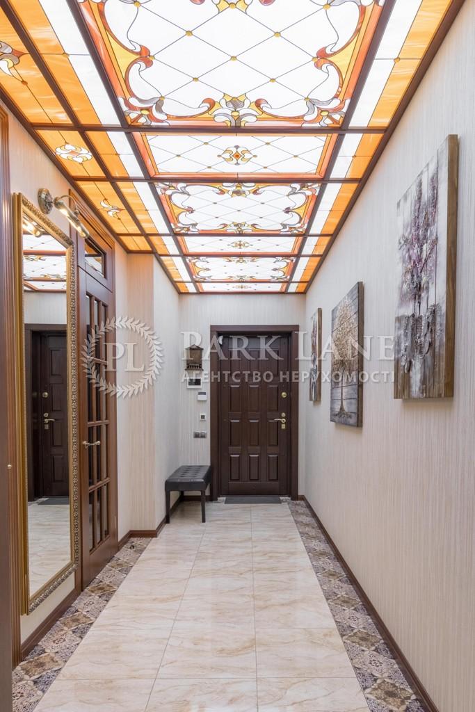 Квартира ул. Дмитриевская, 75, Киев, Z-781892 - Фото 23