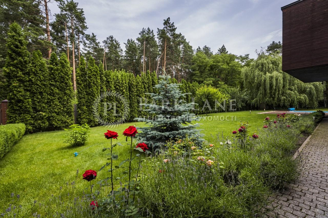 Дом J-31069, Пионерская, Кийлов - Фото 57