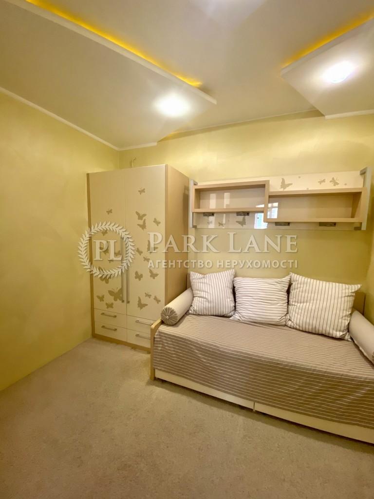 Квартира ул. Коновальца Евгения (Щорса), 32г, Киев, R-40065 - Фото 9