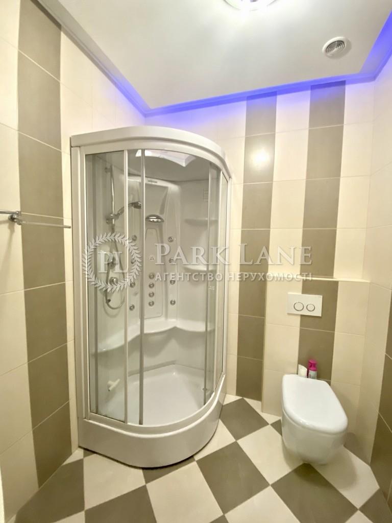 Квартира ул. Коновальца Евгения (Щорса), 32г, Киев, R-40065 - Фото 20