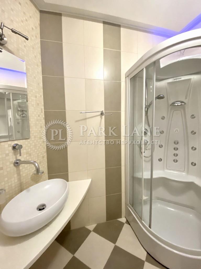 Квартира ул. Коновальца Евгения (Щорса), 32г, Киев, R-40065 - Фото 21