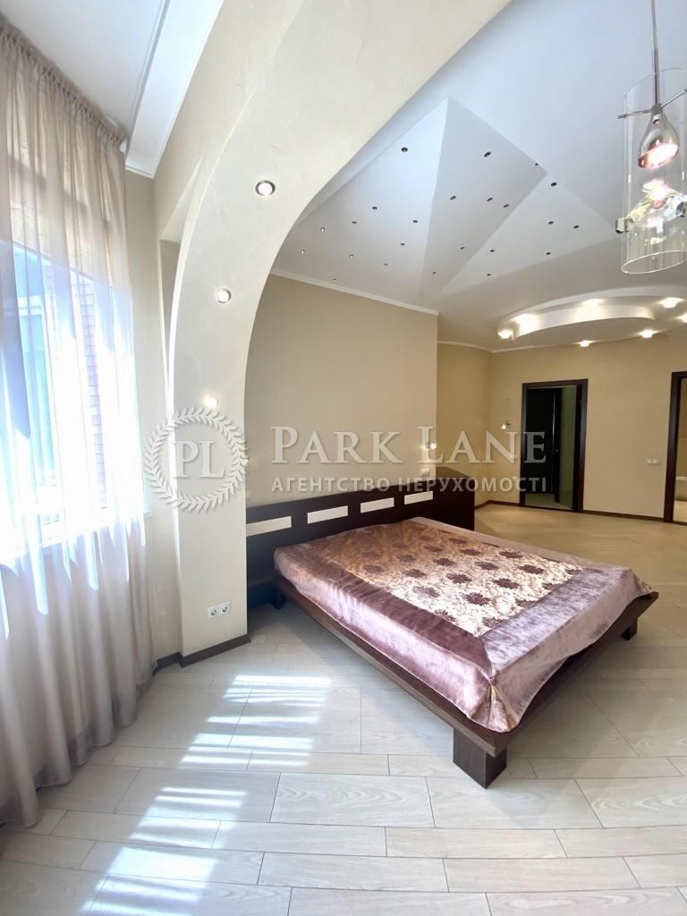 Квартира ул. Коновальца Евгения (Щорса), 32г, Киев, R-40065 - Фото 12