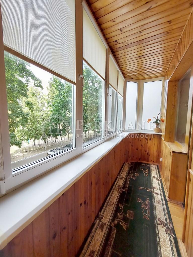 Квартира N-23025, Богатырская, 18а, Киев - Фото 11