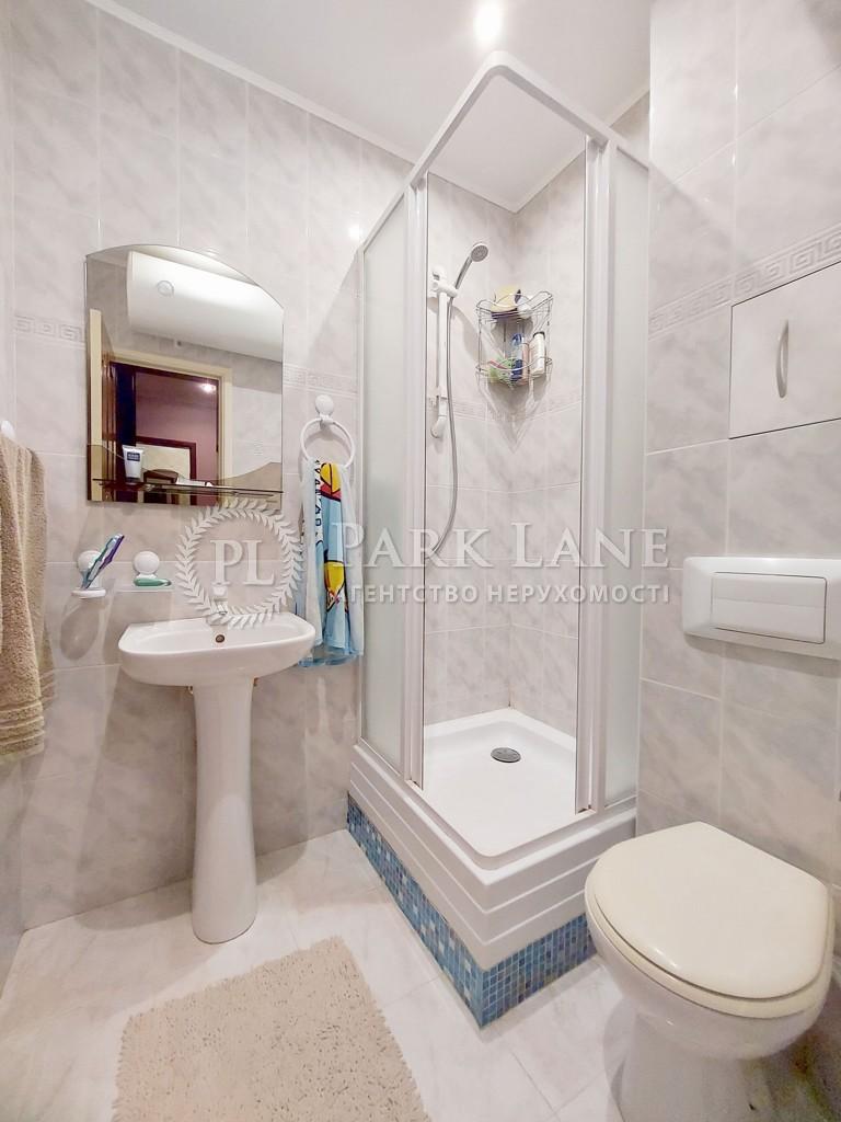 Квартира N-23025, Богатырская, 18а, Киев - Фото 13