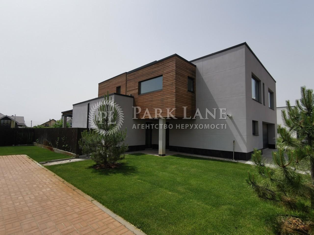 Дом L-28645, Счастливая, Крушинка - Фото 1