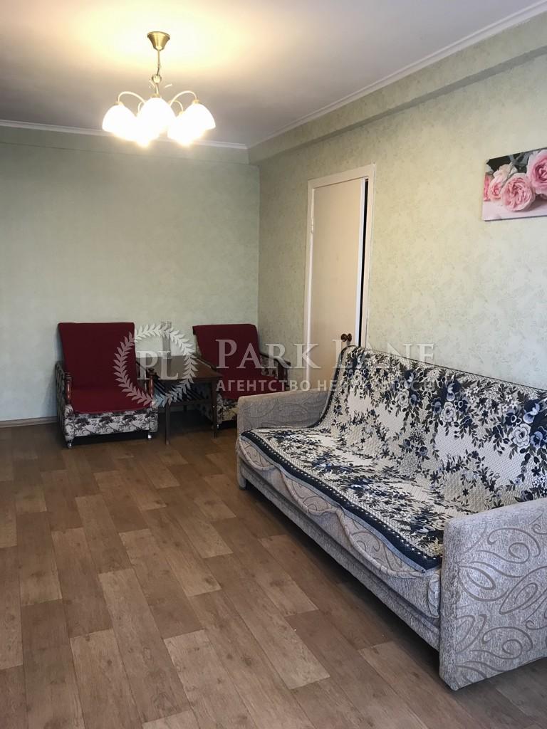 Квартира Оболонский просп., 5, Киев, R-39649 - Фото 6