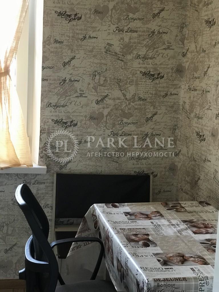 Квартира Оболонский просп., 5, Киев, R-39649 - Фото 9