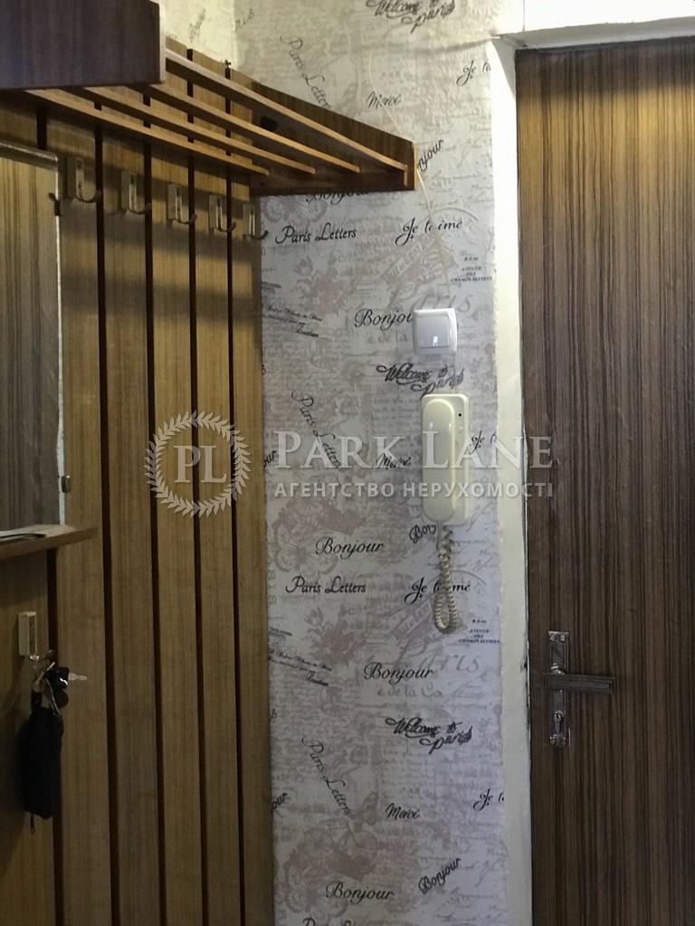 Квартира Оболонский просп., 5, Киев, R-39649 - Фото 3