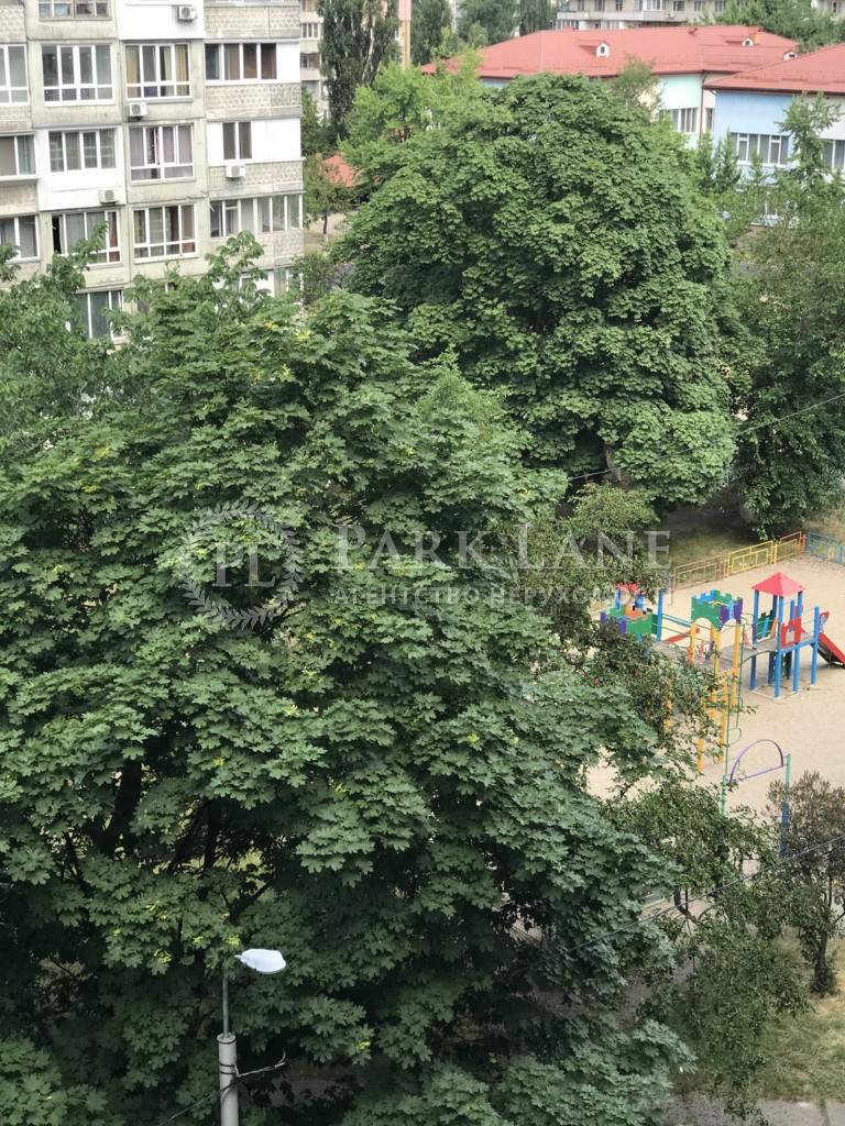 Квартира Оболонский просп., 5, Киев, R-39649 - Фото 14