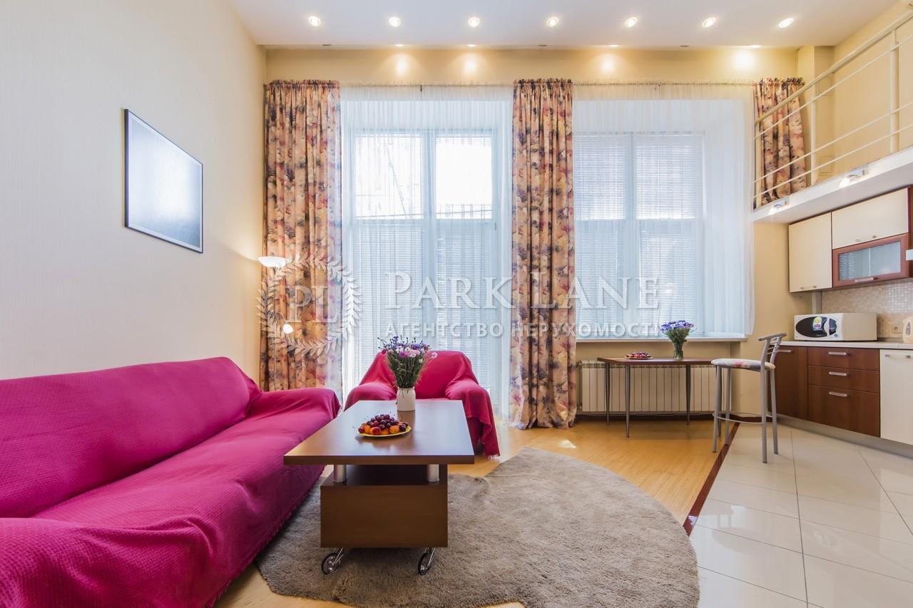 Квартира R-39604, Михайловская, 22а, Киев - Фото 6