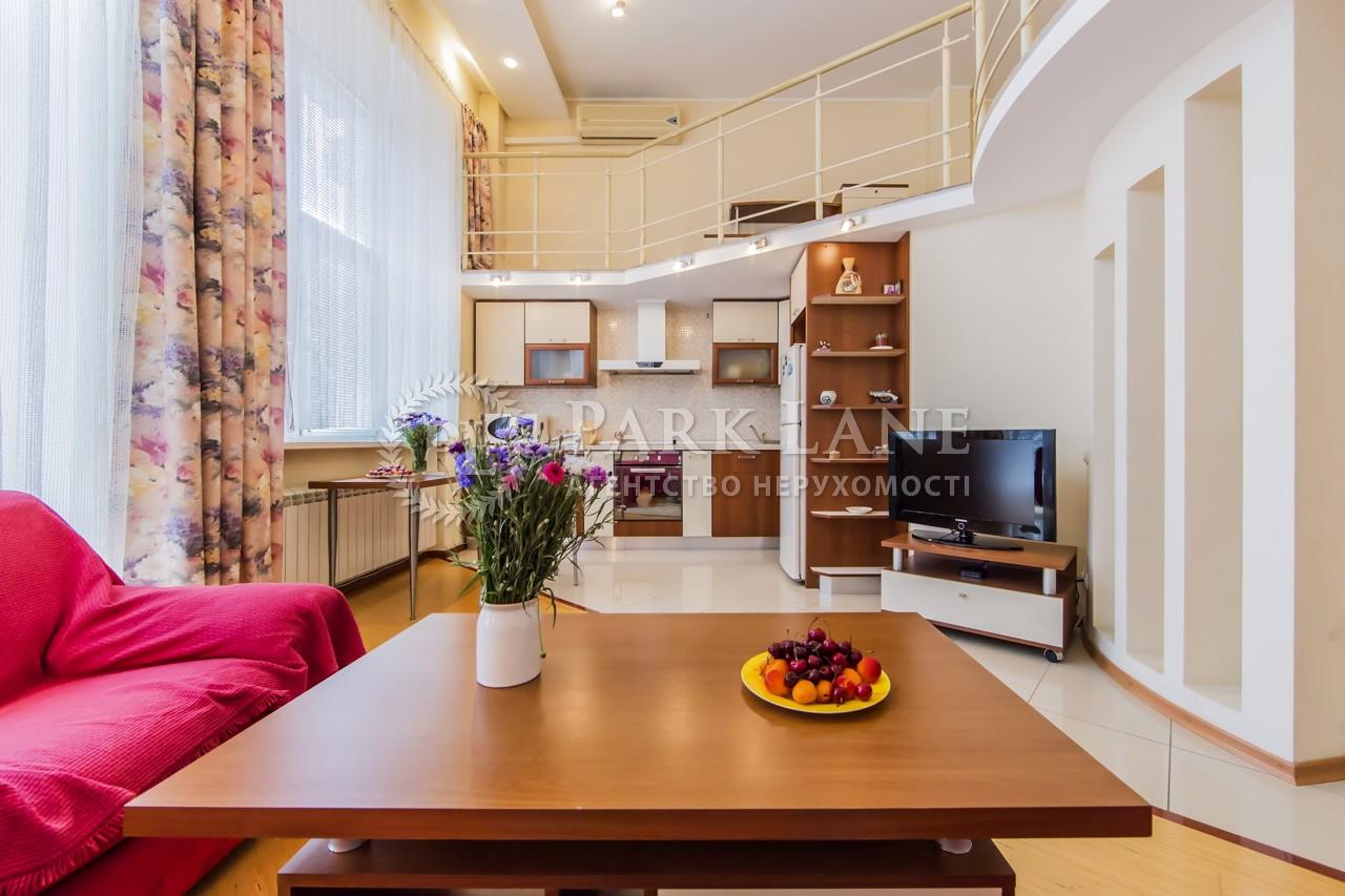 Квартира R-39604, Михайловская, 22а, Киев - Фото 1