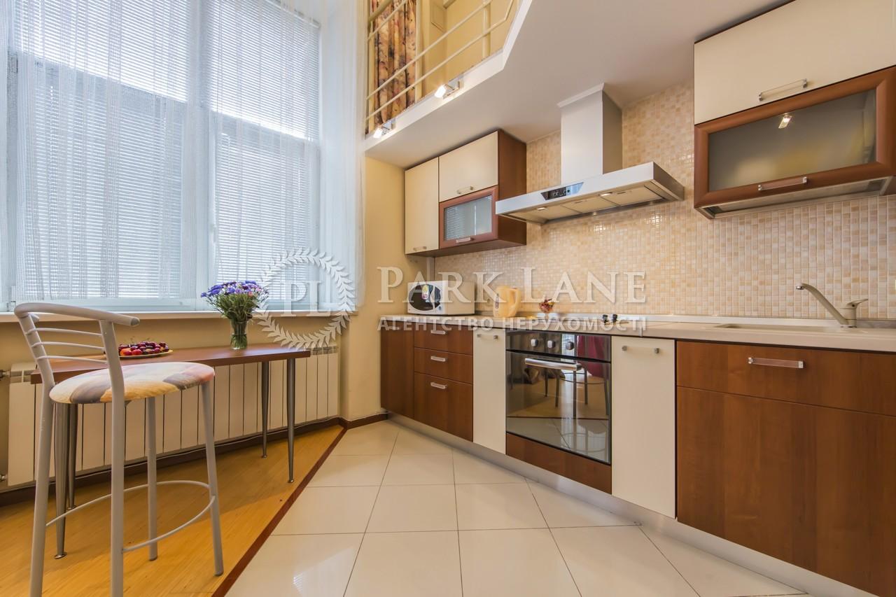 Квартира R-39604, Михайловская, 22а, Киев - Фото 9