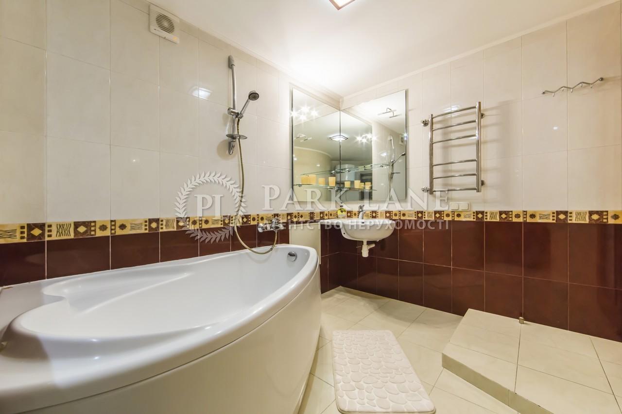 Квартира R-39604, Михайловская, 22а, Киев - Фото 13