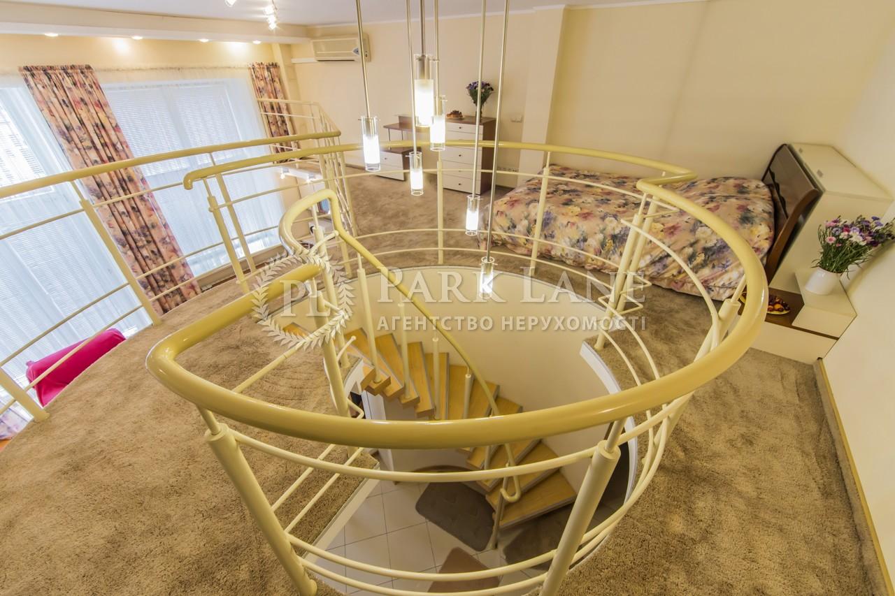 Квартира R-39604, Михайловская, 22а, Киев - Фото 16