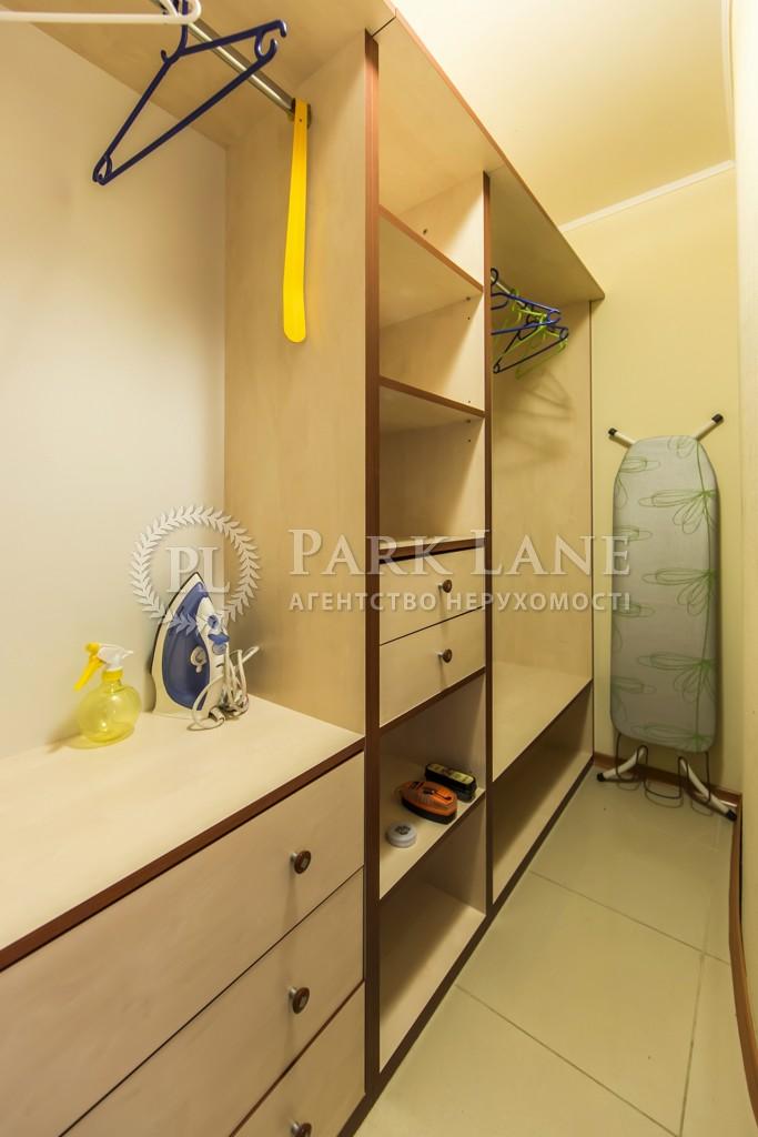 Квартира R-39604, Михайловская, 22а, Киев - Фото 23