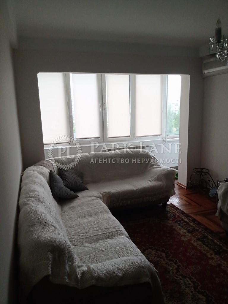 Квартира ул. Малиновского Маршала, 30, Киев, R-39547 - Фото 3