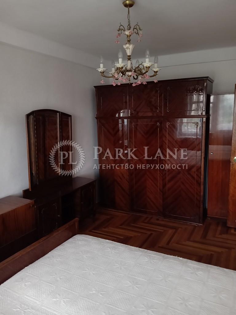 Квартира ул. Малиновского Маршала, 30, Киев, R-39547 - Фото 9