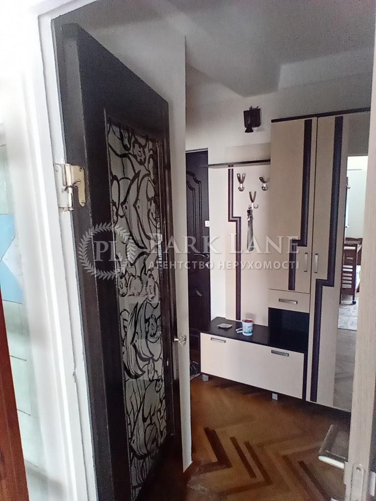 Квартира ул. Малиновского Маршала, 30, Киев, R-39547 - Фото 14