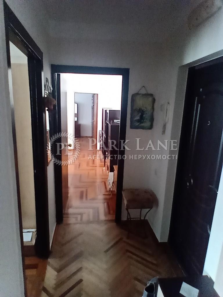 Квартира ул. Малиновского Маршала, 30, Киев, R-39547 - Фото 15