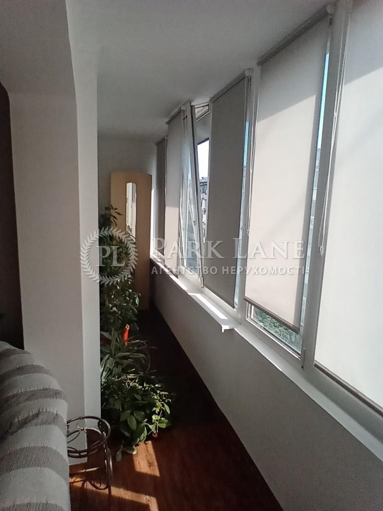 Квартира ул. Малиновского Маршала, 30, Киев, R-39547 - Фото 16