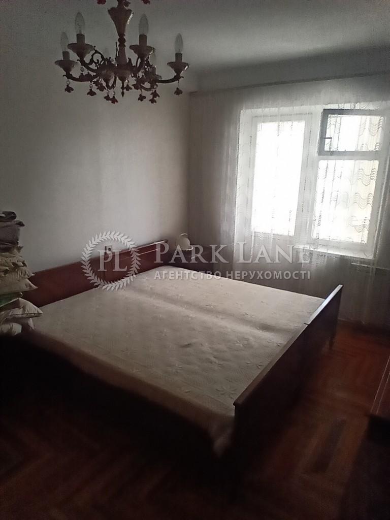 Квартира ул. Малиновского Маршала, 30, Киев, R-39547 - Фото 8