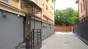 Будинок R-39651, Шмідта Отто, Київ - Фото 31