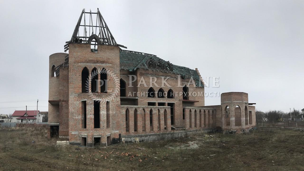 Земельный участок R-39664, Петровское (Бориспольский) - Фото 1