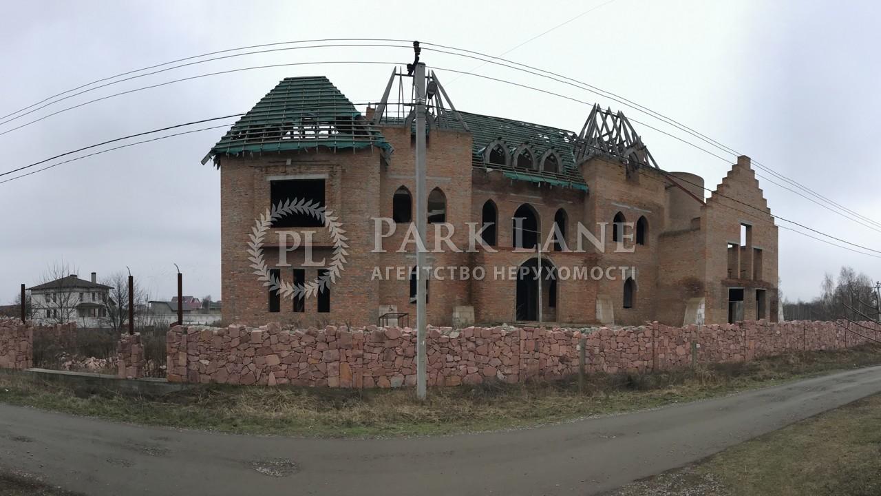 Земельный участок R-39664, Петровское (Бориспольский) - Фото 3