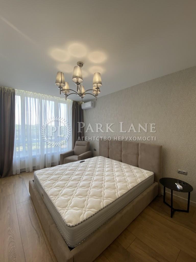 Квартира ул. Бойчука Михаила (Киквидзе), 41-43, Киев, R-38881 - Фото 3