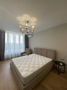 Квартира R-38881, Бойчука Михаила (Киквидзе), 41-43, Киев - Фото 6