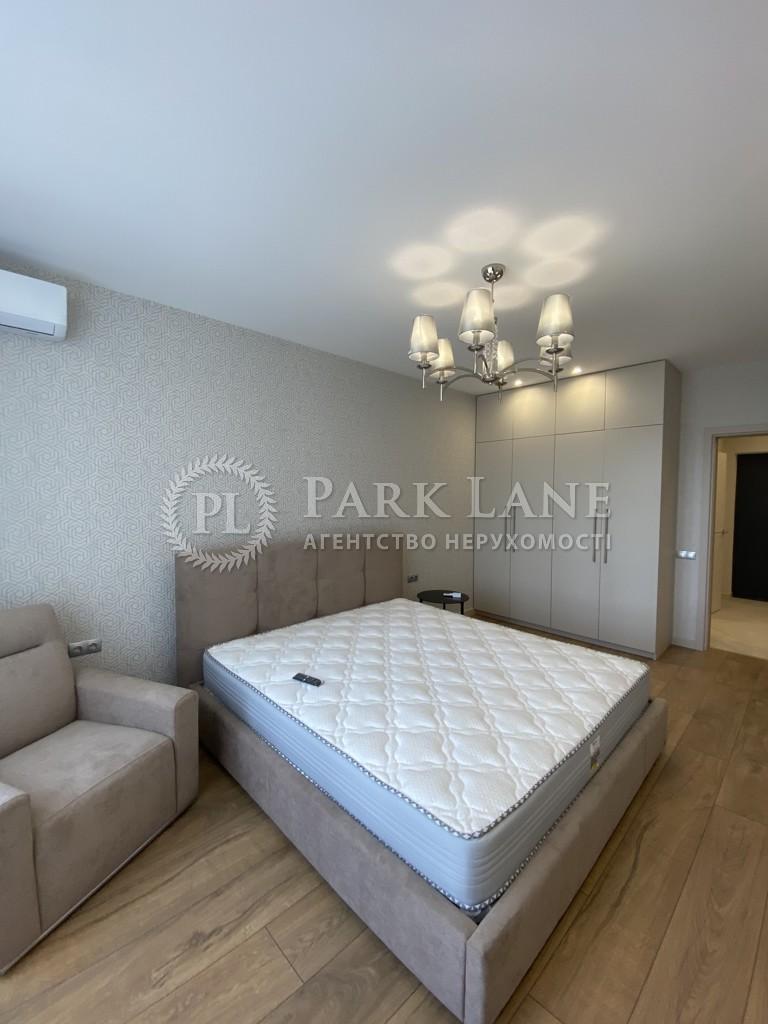 Квартира ул. Бойчука Михаила (Киквидзе), 41-43, Киев, R-38881 - Фото 4