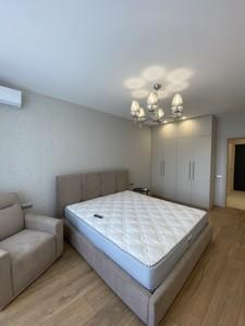 Квартира R-38881, Бойчука Михаила (Киквидзе), 41-43, Киев - Фото 7