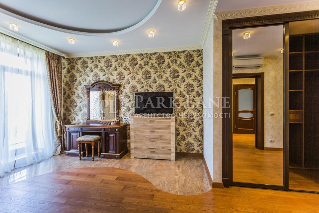 Дом L-28620, Апрельская, Ходосовка - Фото 16