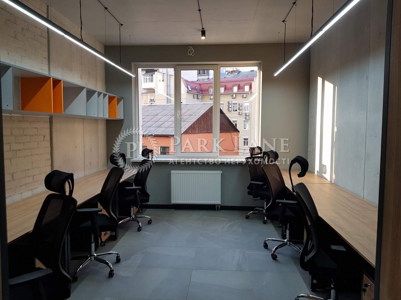 Офіс, B-102753, Саксаганського, Київ - Фото 10