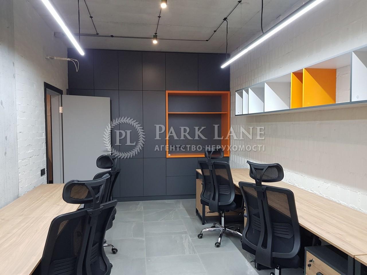 Офіс, B-102753, Саксаганського, Київ - Фото 12