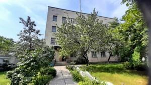 Коммерческая недвижимость, R-39696, Стройиндустрии, Голосеевский район