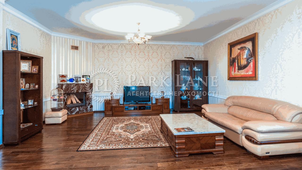 Дом Z-1754593, Круглик - Фото 7
