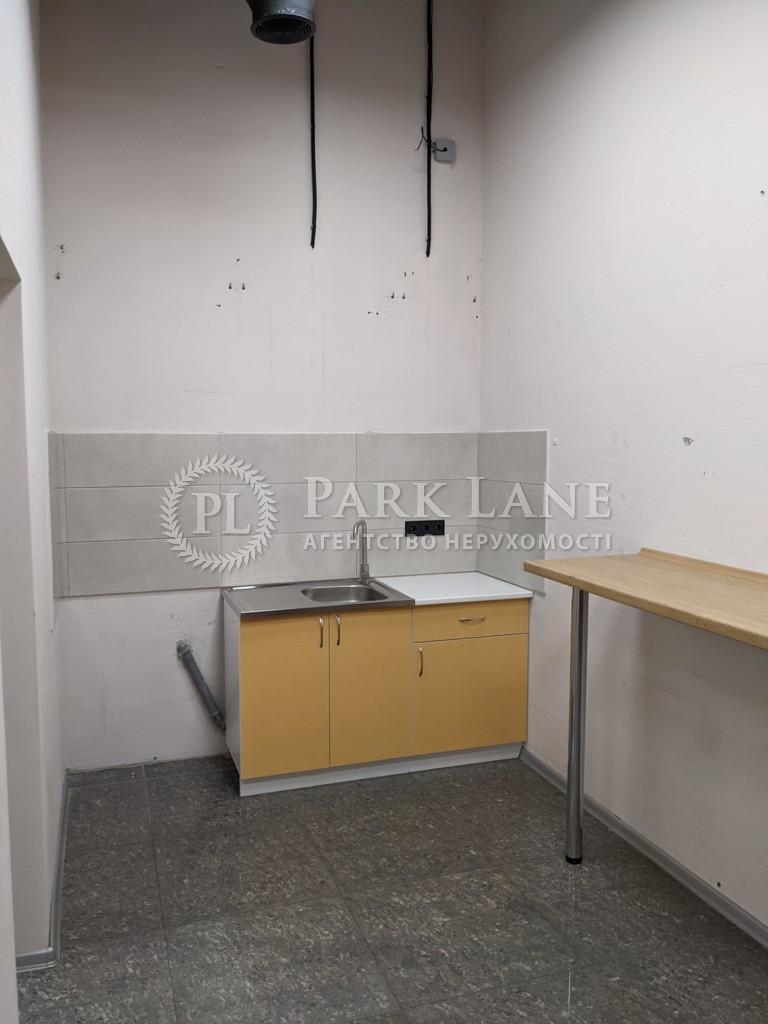 Нежитлове приміщення, B-102766, Борщагівська, Київ - Фото 25