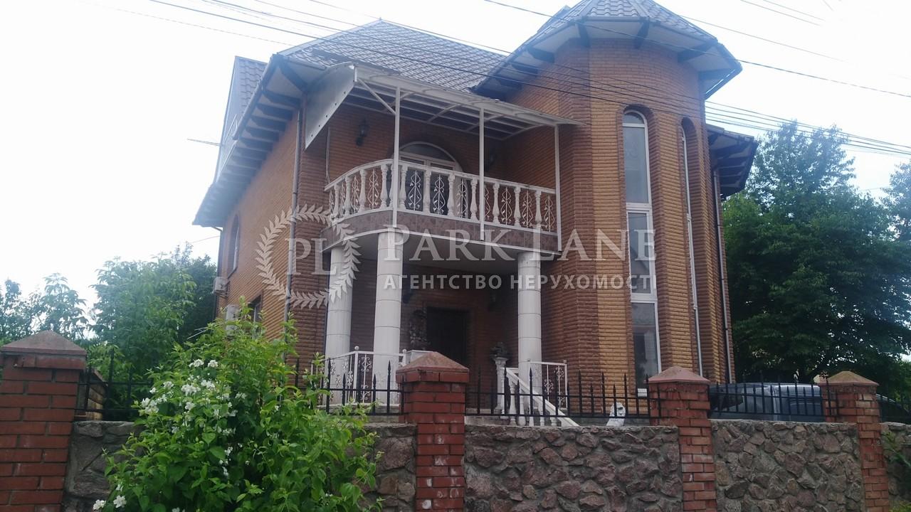 Дом N-23060, Полевая, Софиевская Борщаговка - Фото 1