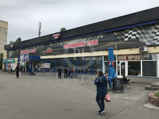 non-residential premises, Sholom-Aleikhema, Kyiv, J-31080 - Photo