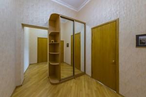 Квартира J-31200, Малоподвальная, 12/10, Киев - Фото 14