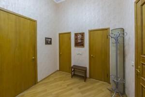 Квартира J-31200, Малоподвальная, 12/10, Киев - Фото 15