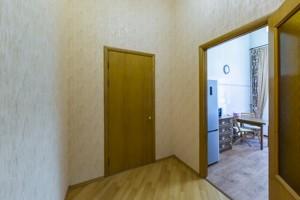 Квартира J-31200, Малоподвальная, 12/10, Киев - Фото 13