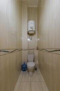 Квартира J-31200, Малоподвальная, 12/10, Киев - Фото 11