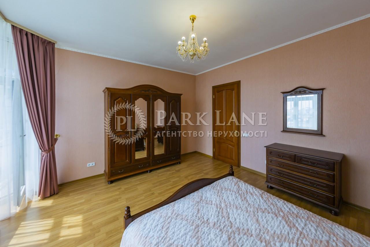 Квартира ул. Владимирская, 49а, Киев, J-31196 - Фото 9