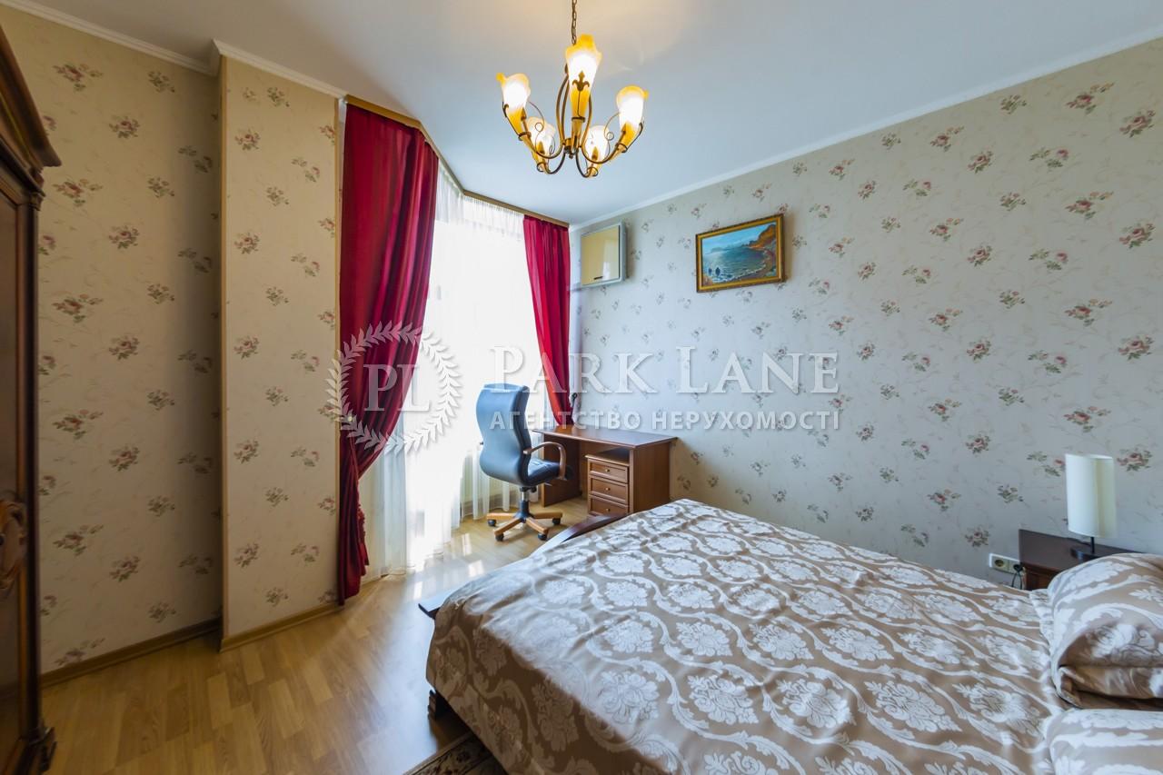 Квартира ул. Владимирская, 49а, Киев, J-31196 - Фото 10