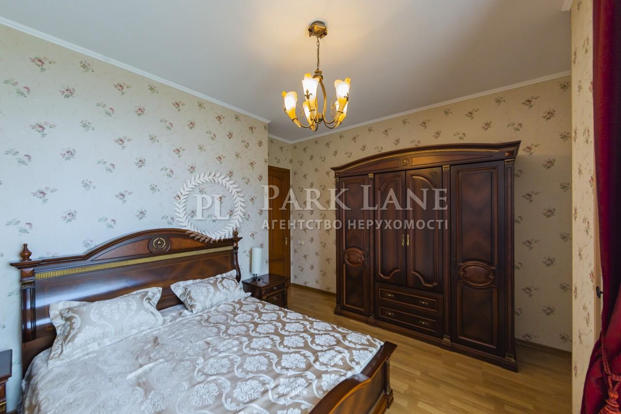 Квартира ул. Владимирская, 49а, Киев, J-31196 - Фото 11