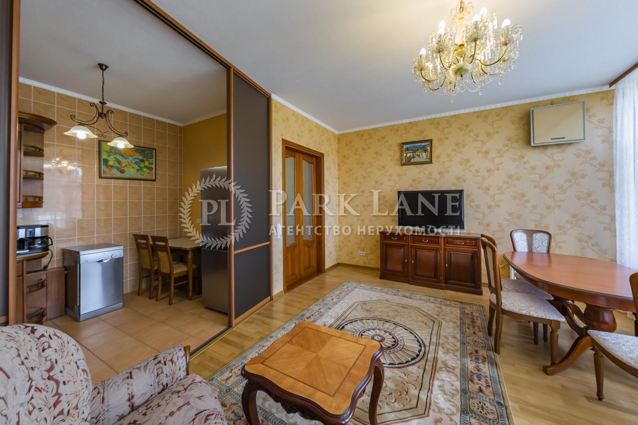 Квартира ул. Владимирская, 49а, Киев, J-31196 - Фото 4