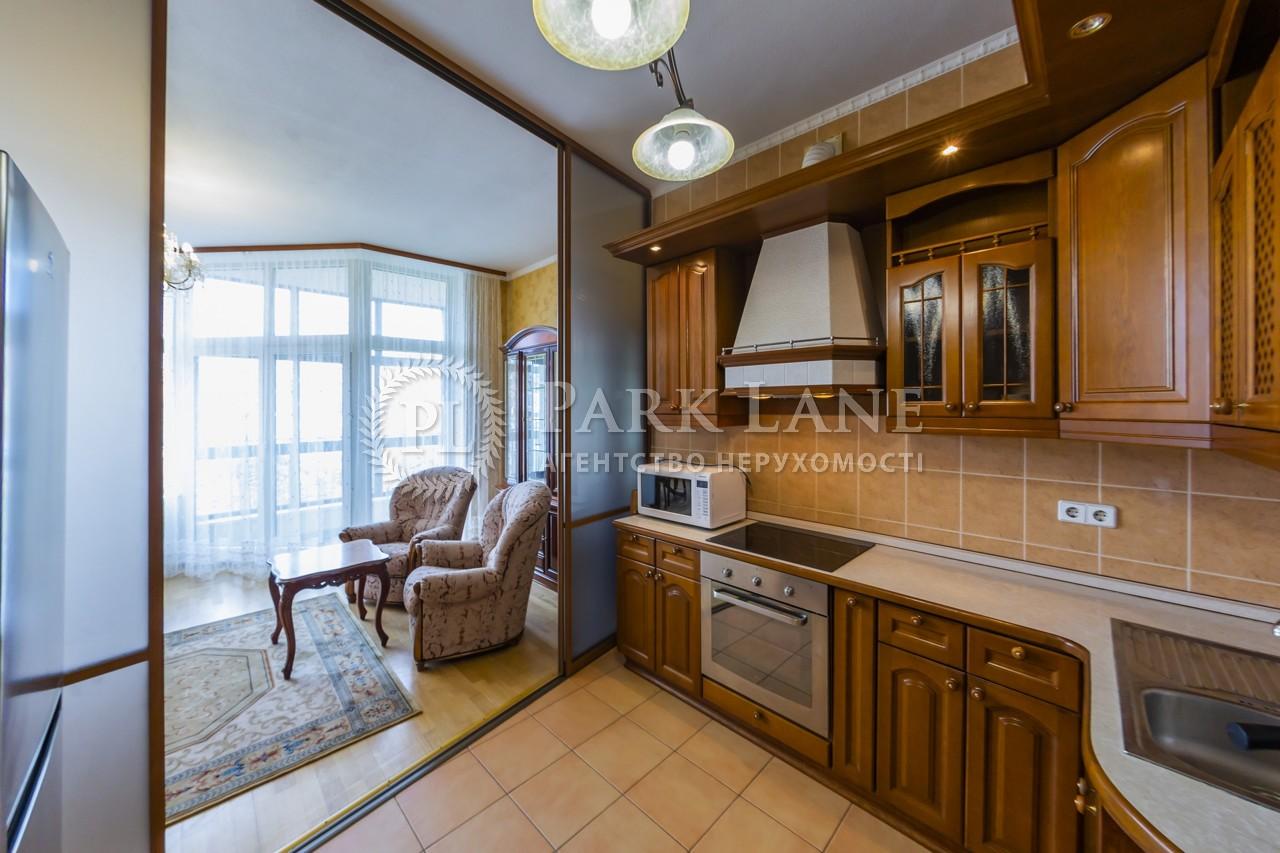 Квартира ул. Владимирская, 49а, Киев, J-31196 - Фото 6