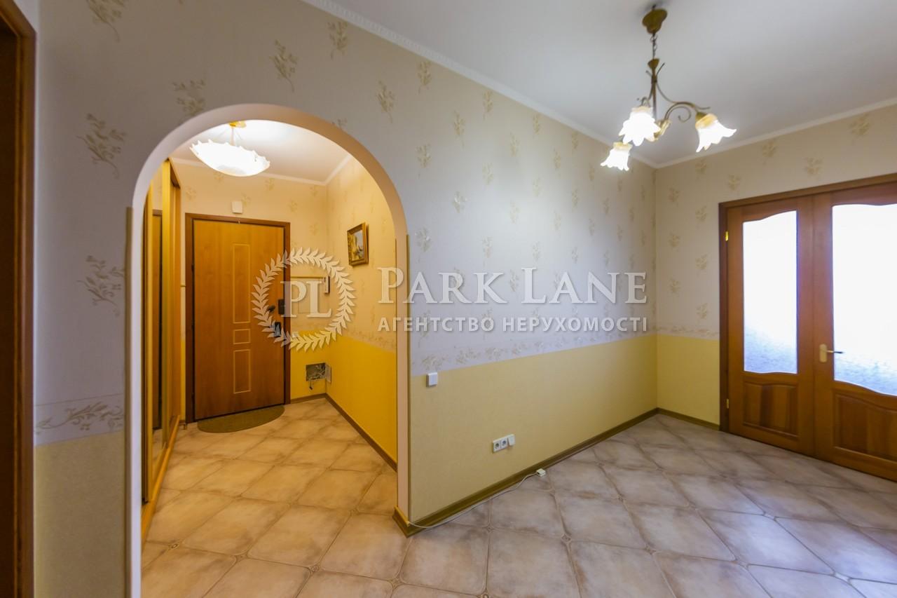 Квартира ул. Владимирская, 49а, Киев, J-31196 - Фото 18